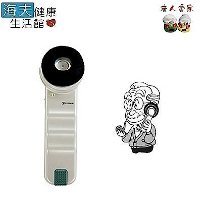 老人當家 海夫 PRIMO 聽六 手持式輔助溝通器 台灣製