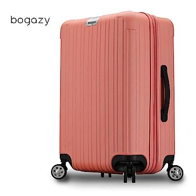 Bogazy 迷幻城市 29吋拉絲紋可加大行李箱(淺粉)