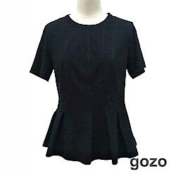 gozo 立體壓線下擺造型上衣(二色)