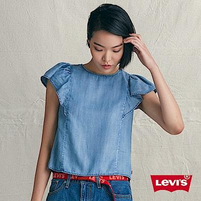 Levis 女款 短袖牛仔襯衫 垂墜荷葉邊袖口 Lyocell天然環保纖維