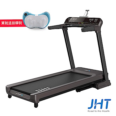 JHT R7專業級多功跑步機