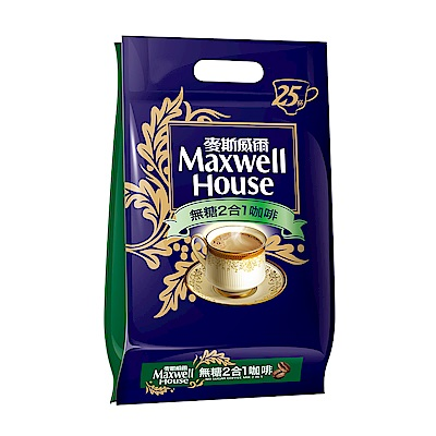 Maxwell麥斯威爾 無糖2合1咖啡(25入/袋)