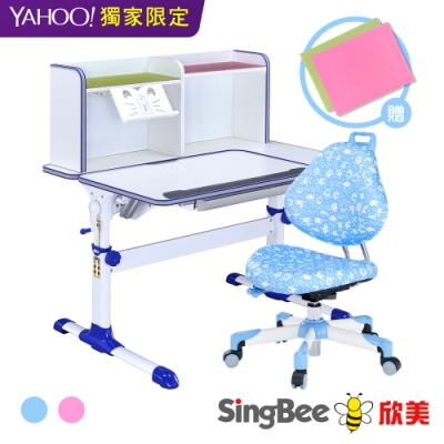 【SingBee欣美】DIY智能小博士L板桌+137巧學椅-自組價/兒童成長桌/台灣製/書桌椅
