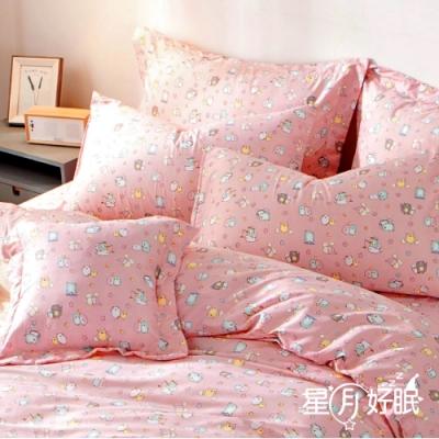 星月好眠 台灣製 三件式 雙人加大床包枕套組 舒柔棉磨毛技術加工處理 多款任選