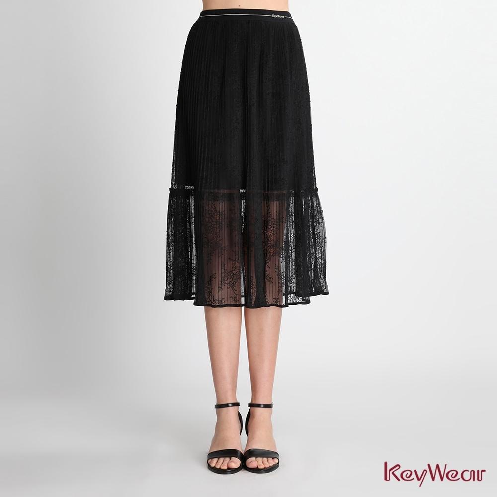 KeyWear奇威名品    細緻小褶質感蕾絲久帶長裙-黑色