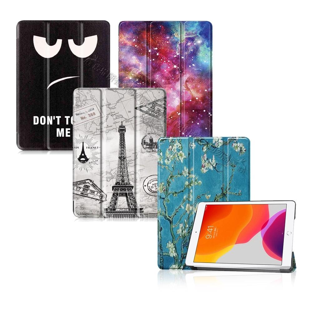 VXTRA 2019 iPad 10.2吋 文創彩繪 隱形磁力皮套 平板保護套