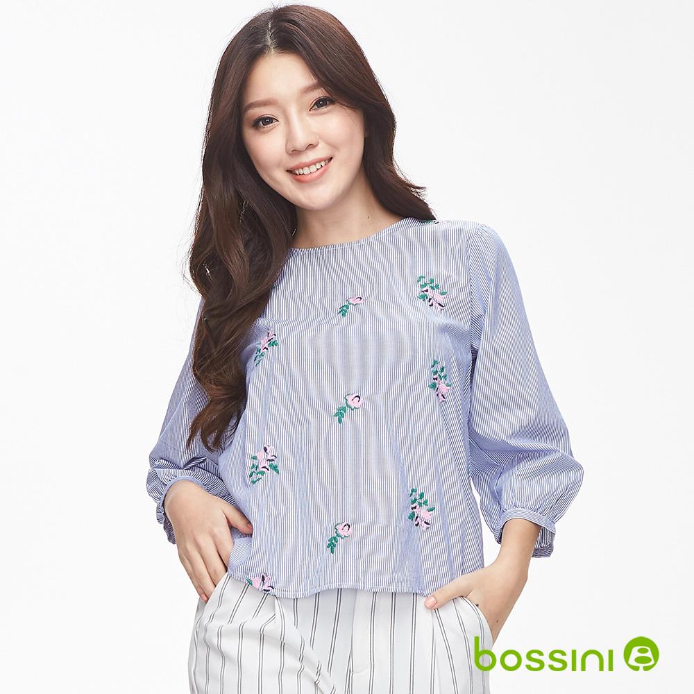 bossini女裝-純棉7分袖罩衫02天藍