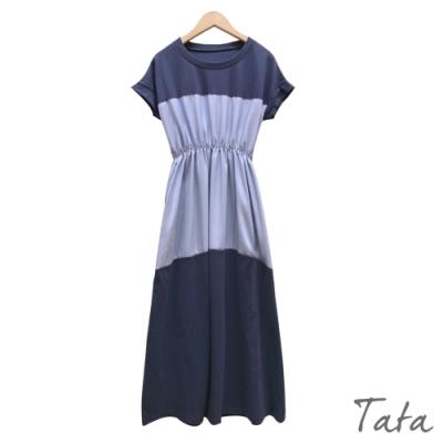 條紋拼接洋裝(附腰帶) TATA