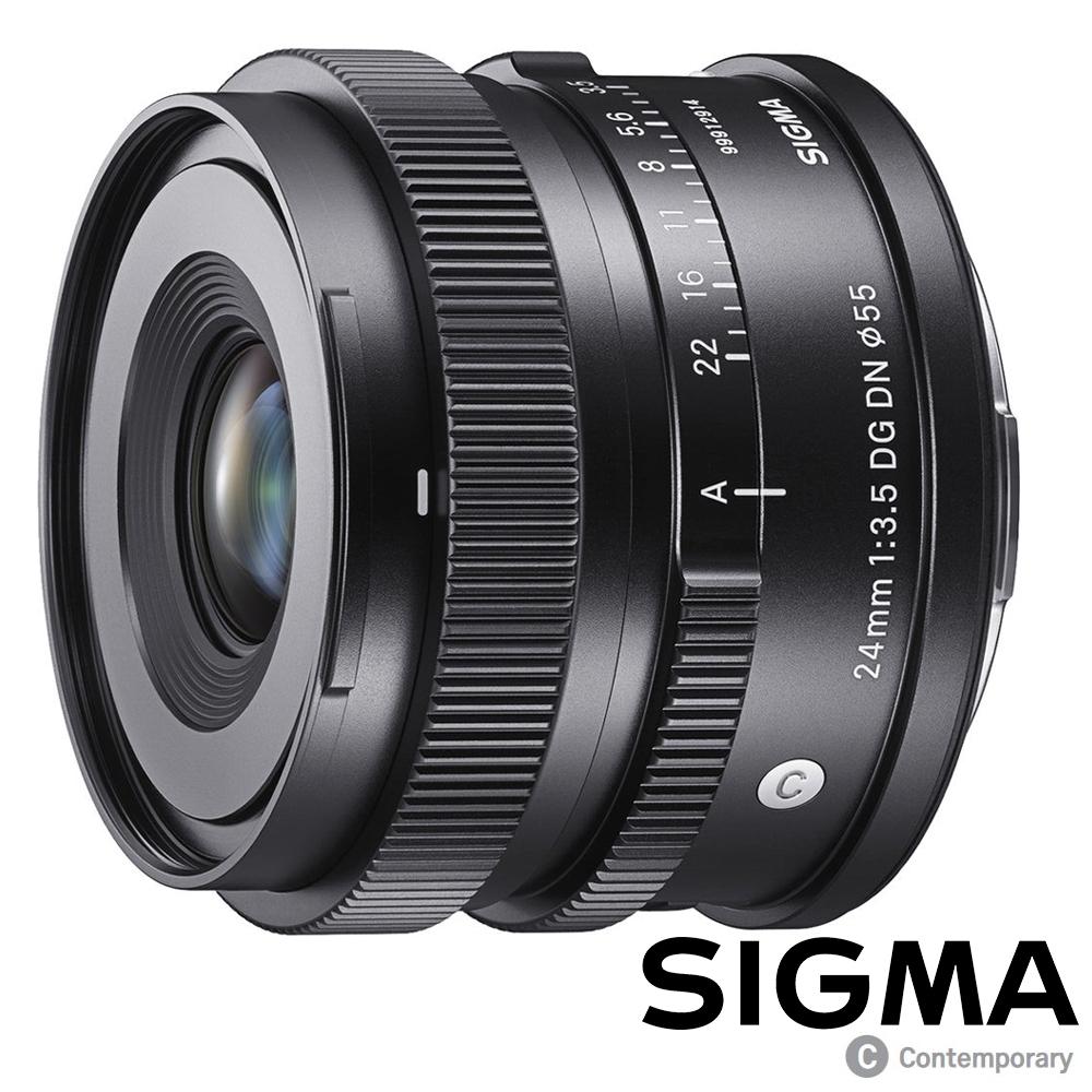 SIGMA 24mm F3.5 DG DN Contemporary (公司貨) 全片幅微單眼鏡頭 廣角人像鏡 i 系列