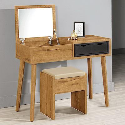 D&T 德泰傢俱 JOJO原切木3.3尺掀鏡化妝台(含椅)-100x40x76cm