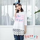 betty's貝蒂思 時尚印花流蘇T-shirt(白色)