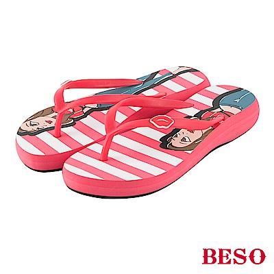 BESO 海軍風格 BESO girl條紋人字拖~紅