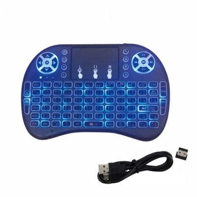 安博盒子多功能背光無線鍵盤I8 (公司貨)-快