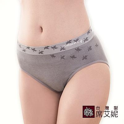 席艾妮SHIANEY 台灣製造(5件組)超彈力內褲 楓葉/小花 竹炭纖維 抗菌除臭