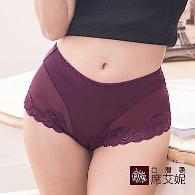 席艾妮SHIANEY 台灣製造(5件組)中高腰蕾絲內褲 性感透膚素面緹花純色