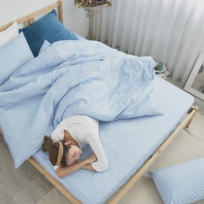 BUHO 舒涼TENCEL天絲雙人加大四件式被套床包組(波藍光流)