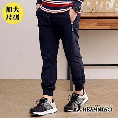 Dreamming 大尺碼街頭時尚輕薄透氣休閒縮口長褲-深藍