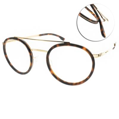 ic!berlin眼鏡  德國薄鋼文青復古款/霧琥珀棕-金#MODEL BURAN ROSE GOLD