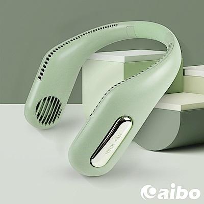[時時樂限定] USB充電式 360°環繞清涼 隨身頸掛風扇(FAN-AB219)