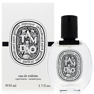 Diptyque TAM DAO 譚道淡香水 50ml (法國進口)