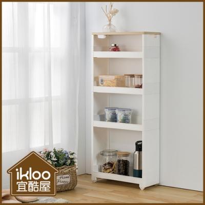 【ikloo】日系四層移動式收納架/細縫車/置物架