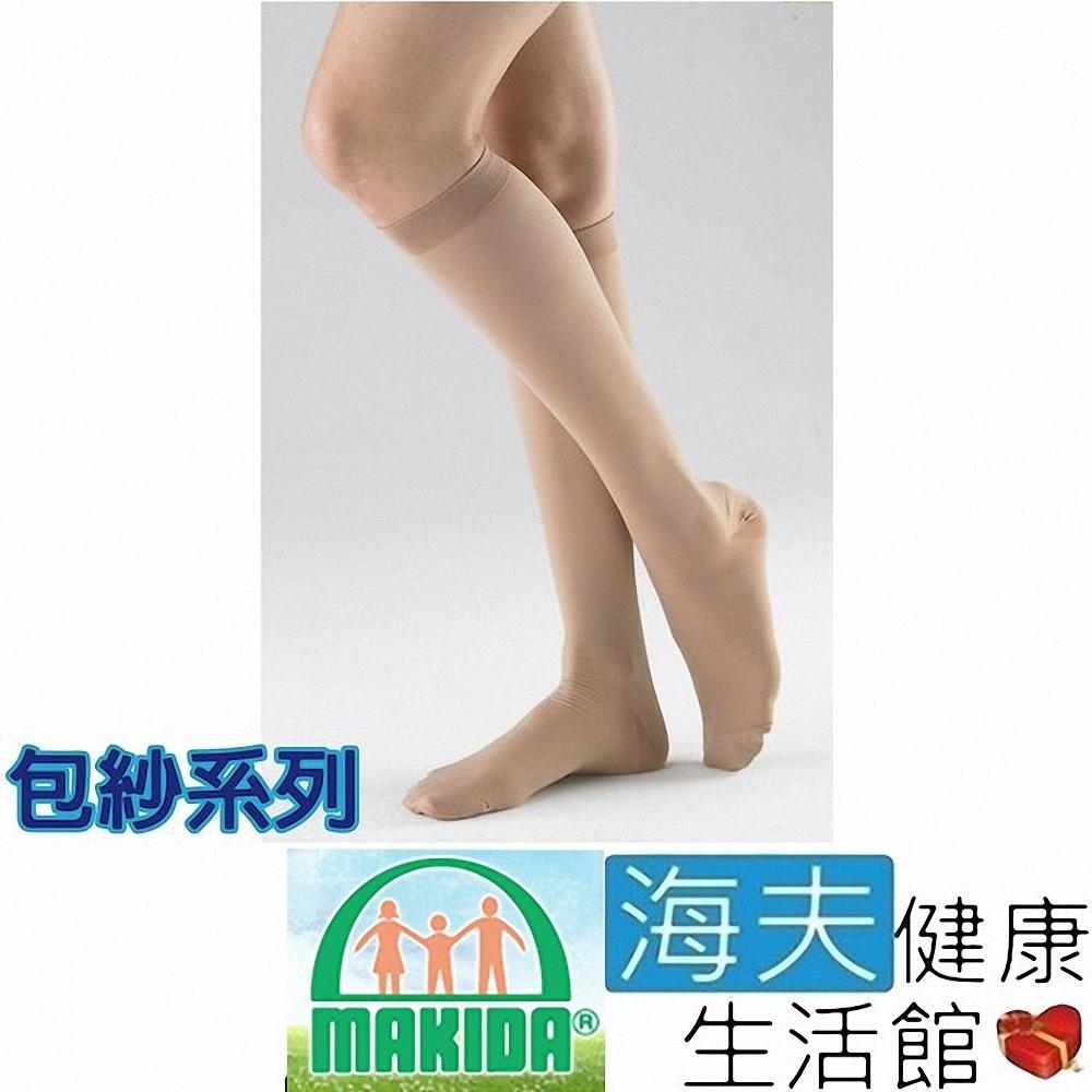 MAKIDA醫療彈性襪 未滅菌 海夫健康生活館 吉博 彈性襪 140D 包紗系列 小腿襪 無露趾_121