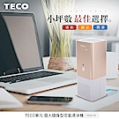 TECO東元 UV殺菌光個人隨身型空氣清淨機 NN0802BD