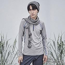 ADISI 男半門襟遠紅外線彈性保暖衣【淺麻灰】