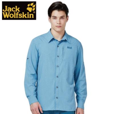 【Jack Wolfskin 飛狼】男 長袖排汗條紋襯衫『天空藍』
