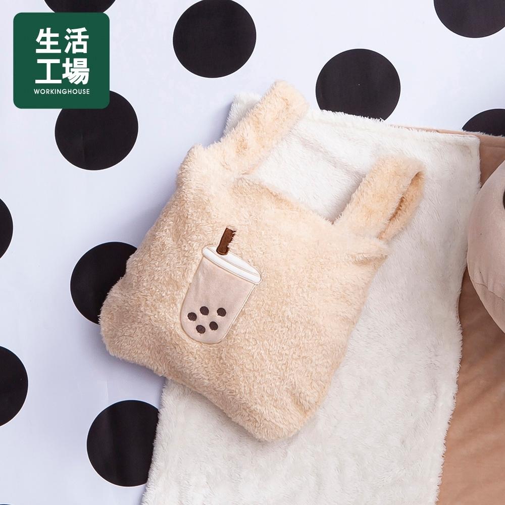 【女神狂購物↓38折起-生活工場】玩味甜點-Q珍奶包包