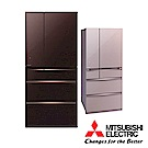 MITSUBISHI三菱 705公升 六門變頻電冰箱 MR-WX71Y