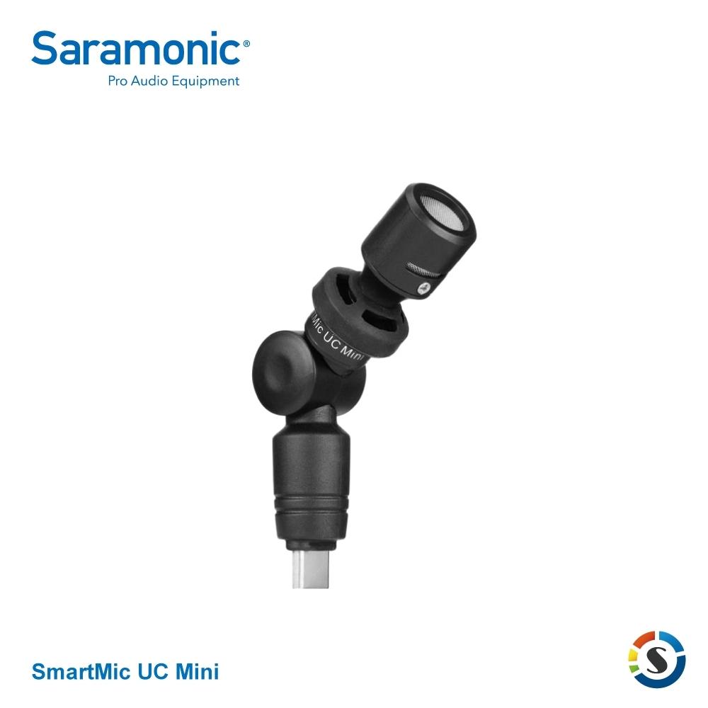 Saramonic楓笛 SmartMic UC Mini 智慧型手機麥克風(Type-C接頭)