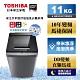 (限時賣場)TOSHIBA東芝11公斤奈米悠浮泡泡洗衣機AW-DUH1100GG product thumbnail 1