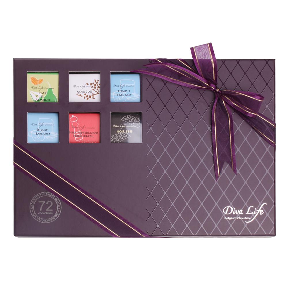 Diva Life 比利時巧克力片72入(大方紫禮盒)