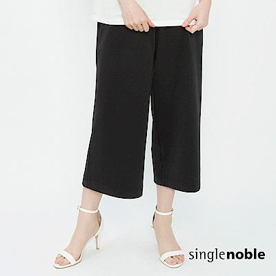 獨身貴族 都會風範純色彈力設計寬褲(1色)