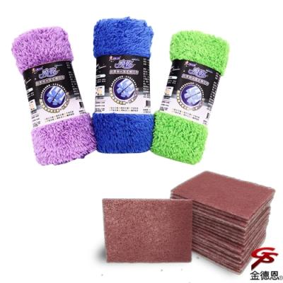 金德恩 台灣製造 正開纖加厚強效吸水長毛擦拭布1包3入/隨機色+去鏽去焦擦拭布