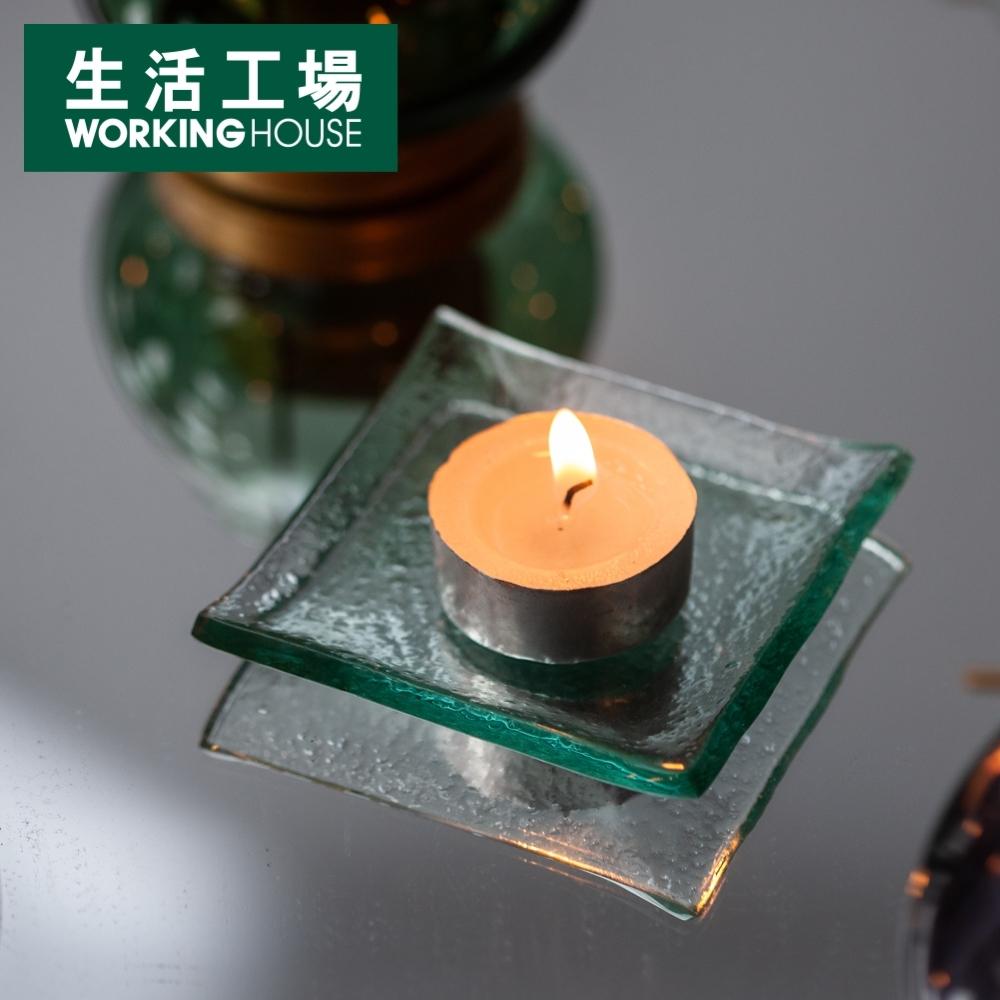 【週年慶全館8折起-生活工場】北歐透淨方型小燭盤8CM