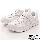 福利品-日本瞬足童鞋-防潑水純白運動款-801白(中大童段)男女適用