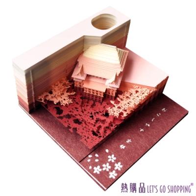 LGS 立體紙雕便條紙 - 名勝建築 共10款 (1盒入)