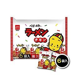 OYATSU優雅食 點心餅-中雞汁分享包(45gx6入)