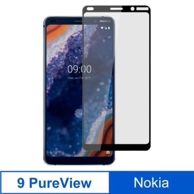 【Ayss】諾基亞 Nokia 9 PureView 滿版手機玻璃保護貼/鋼化玻璃膜-黑