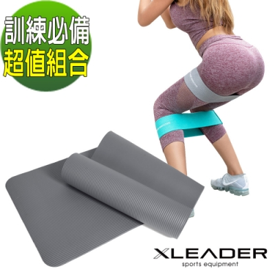 (4件組) Leader X NBR加厚訓練墊 加寬彈力帶2階段贈筋膜球