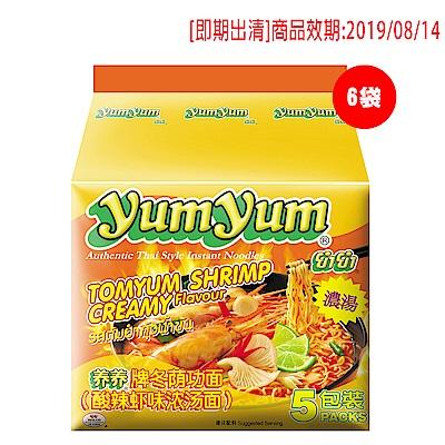 [即期出清]養養 香濃酸辣蝦味麵(70gx5入x6袋)效期:2019/08/14