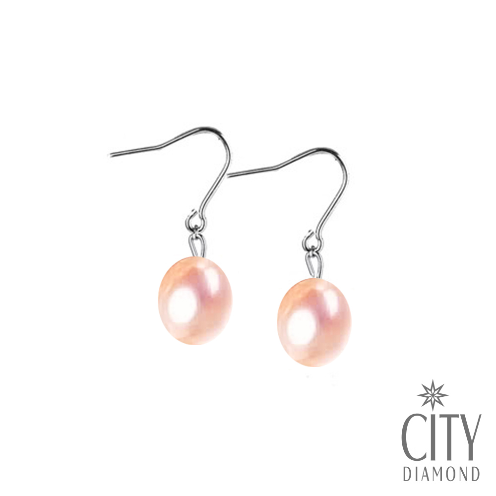 City Diamond引雅 【手作設計系列 】天然粉橘珍珠掛式耳環