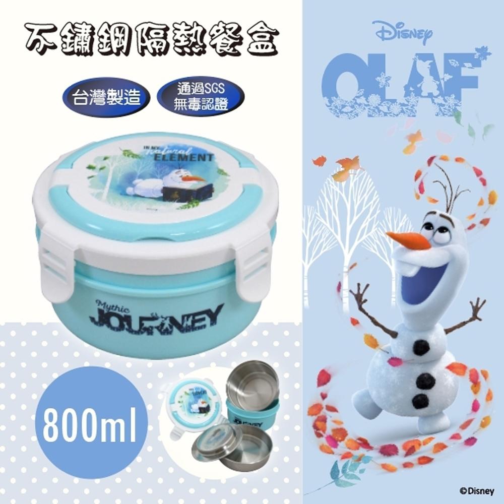 【Disney 迪士尼】可提式不鏽鋼隔熱餐盒/便當盒-雪寶