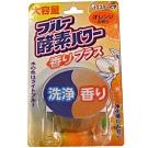 ST雞仔牌 酵素馬桶芳香除臭劑-橘香120g
