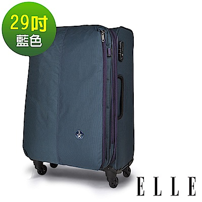 ELLE Neptune經典70周年- 29吋商務防盜/超輕大容量行李箱- 藍色EL32057