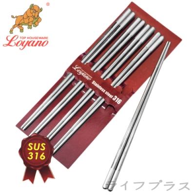 LOYANO 羅亞諾 方型316不鏽鋼筷-5入組X2組