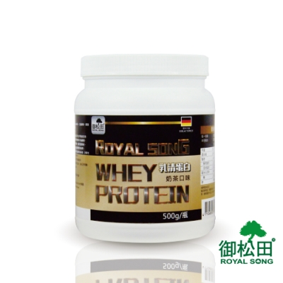 御松田-乳清蛋白-奶茶口味-1瓶(500g/瓶)