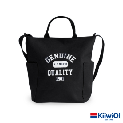 Kiiwi O! 美式復古系列兩用大容量每日包 ZOE 黑